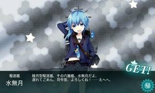 e-2ほーしゅ2.jpg